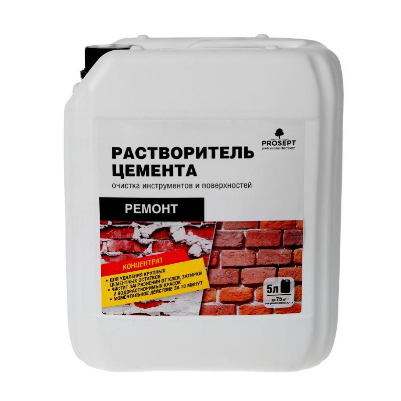 растворитель для бетона